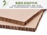 长沙蜂窝纸板公司