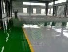 遂溪地坪漆厂家如何施工 水泥地板刷环氧漆 13元起