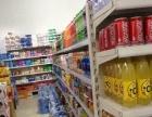丰台长辛店 大灰厂 百货超市超市 其他