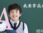 杭州初中英语补习哪里好,专家诊断式英语特色教学