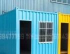 温州框架活动房 集装箱 出租定做 大波浪集装箱