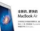 厦门iPad mini换屏幕/IPAD不开机维修站