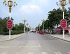 聊城市西关街(西关桥)双侧灯箱广告招商