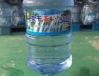 嘉兴娃哈哈千岛湖桶装水送水电话6元起
