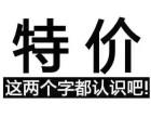 北京请一个会计做审计多少钱