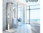 中山集成热水器代理-圣洛威极力推荐-高品质高水准期待您的咨询