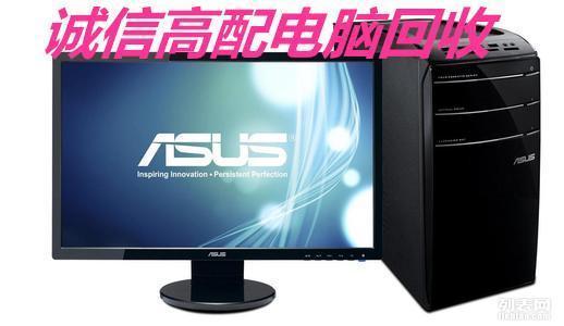 慈溪批量电脑回收高配电脑淘汰电脑都回收