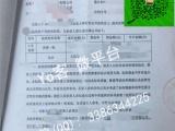 0元加盟代理 网店电商微店货源供应 进口商品分销