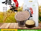富硒糙米产自方正 服务全国-新商机,新机遇