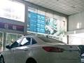 福特 福睿斯 2015款 1.5 自动 时尚型
