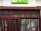 (全体转让3.5万)开元寺大街西市韩素生活店