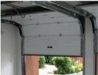 各类门安装,防盗门,电动门,卷闸门,车库门等等。