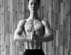 中国东部沿海(淄博)第三届国际瑜伽交流大会