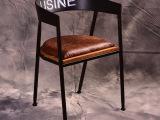 美式做旧复古户外椅工业风铁艺椅子 餐厅餐