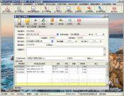 五金加工厂生产管理软件免费试用