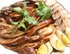 专业卤菜培训 卤菜卤肉的做法及配料 教你如何开卤菜店