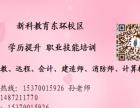 湖东/车坊/斜塘/独墅湖新科教育平面设计广告设计