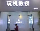 广州手机分期付款买手机应该注意什么?(经验帖)
