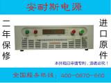 余姚0-24V20A可调直流电源价格行情