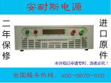 常州0-120V3A可调直流电源经销商