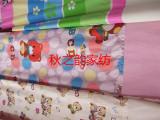 竹纤维儿童毛巾被.夏凉被.幼儿园盖被.精品童被