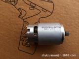 原装正品.欧力伽12V锂电钻配件.LG-12VS充电钻电机.通配