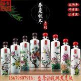 西安白酒酒瓶散装酒酒坛酒缸定做加印商标