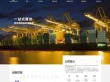 上海松江专业建网站公司 网络推广关键词优化