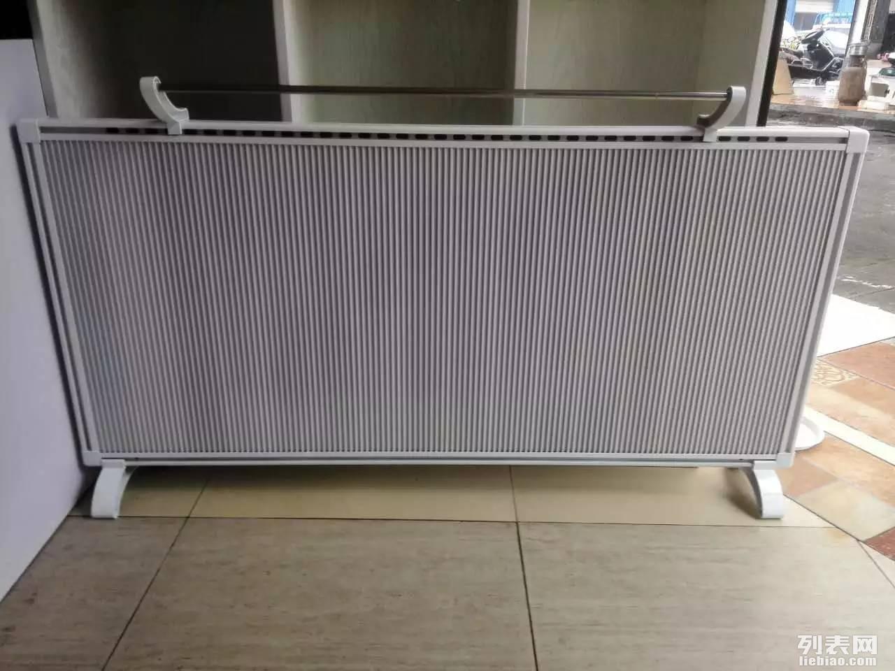 暖贝尼碳纤维地暖 高端个性保健壁画墙暖