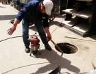 安宁市工地抽粪水 抽泥浆 抽污水 高压车清洗管道 抽隔油池