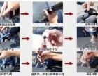 深圳长短裂痕星型裂汽车前挡风玻修复汽车玻璃维修