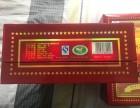 北京回收茅台礼盒,15年茅台礼盒回收价格值多少钱