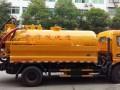 惠州市惠佳疏通厕所马桶管道市政管道清理化粪池油池抽污水吸泥浆