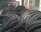 上海自贸区电缆线回收 上海机场电缆线回收 南京路母线槽回收