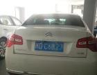雪铁龙 C5 2014款 1.6T 自动 尊享型-车主很少用车,