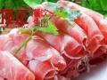 徐州刷羊肉免加盟培训