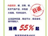 北京市陕西瀛乐从事二手诚信可靠的外汇返佣网设备转让、出售