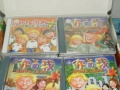 出售全新87本《你和我阶梯快乐儿童英语》光盘录磁带