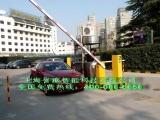宁夏银川停车场管理系统,一卡通停车场系统