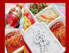 中式快餐加盟连锁 中式餐饮 快餐加盟 单品多出餐快