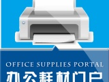 兰州办公耗材销售打印机维修