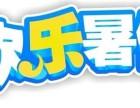 广州东大医院行不行美好的暑假开始了是时候该和痔疮说拜拜了!