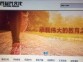 【新疆百益兴教育】加盟官网/加盟费用/项目详情