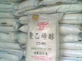 青島回收染料價高同行業