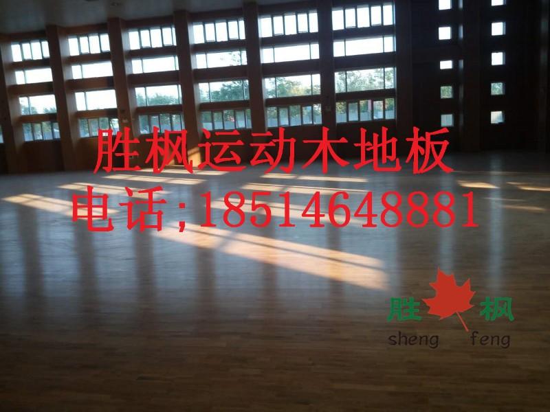 桂林健身房柞木A级地板安装选用胜枫体育木地板公司