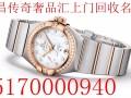 南昌本地哪有上门回收手表,LV包奢侈品