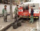 洪城路抽粪清理清理下水井