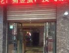 房东直租 临街商铺紧急招租 适合餐饮、网咖茶楼