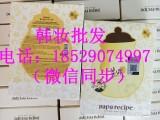 补水保湿春雨韩妆面膜 大量批发 进口产品