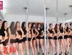 【聚星舞蹈培训机构】加盟/加盟费用/项目详情
